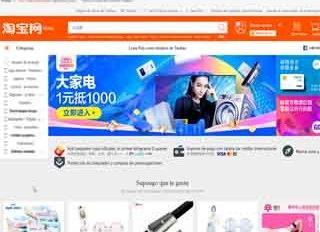 taobao.com opiniones